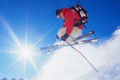 סקי במרילבה